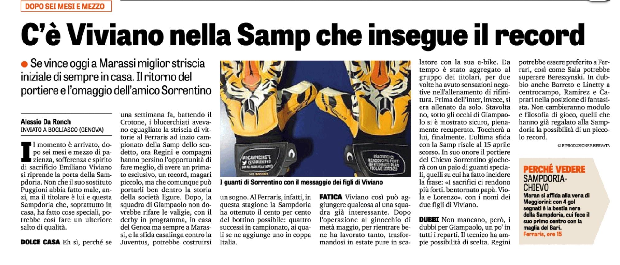 I guanti speciali di Stefano Sorrentino sulla Gazzetta dello Sport.